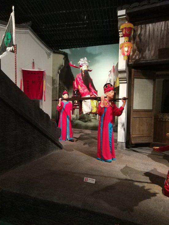 Things To Do in Ningbo Xikou Shangliang Hill, Restaurants in Ningbo Xikou Shangliang Hill