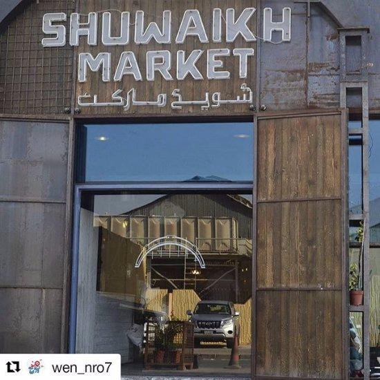 Shuwaikh Market, Kuwait City - Photos & Restaurant Reviews