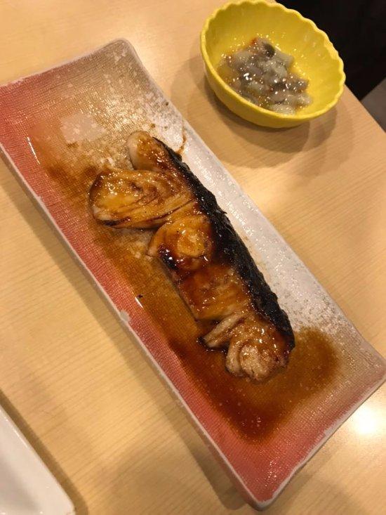 Japanese Restaurant On Alexandra Road