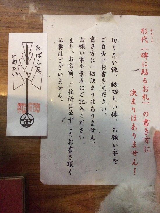 写経の願い事・般若心経の書き方|日付/名前/為/供養