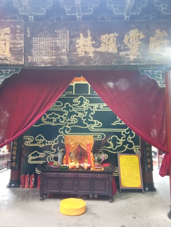 Things To Do in Nezha Palace, Restaurants in Nezha Palace