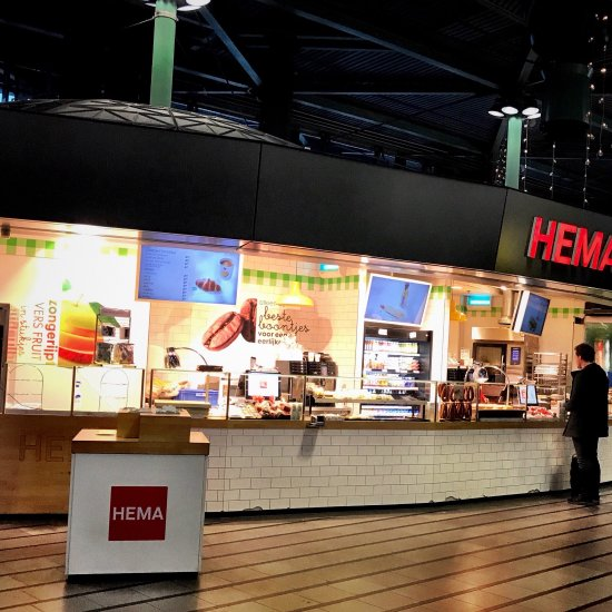 HEMA Food, Schiphol - Restaurant Reviews, Photos & Phone