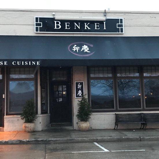 Benkei Anese Restaurant Northport Reviews