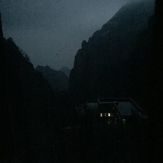 Xihai Hotel Huangshan Reviews