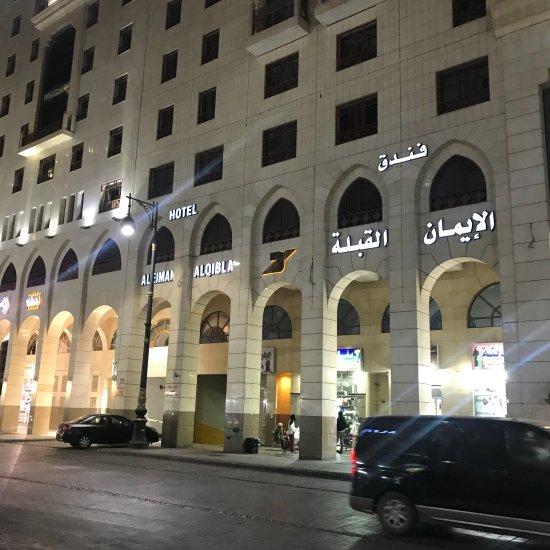 al eiman al qibla hotel 44 4 9 updated 2019 prices reviews rh tripadvisor com