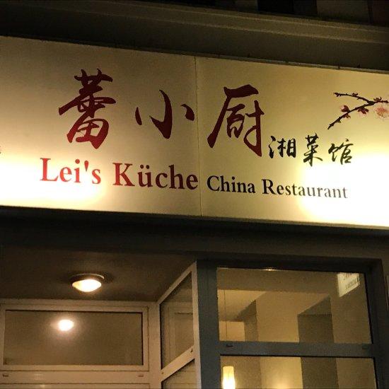 Lei\'s Küche, Berlin - Mitte (Bezirk) - Restaurant ...