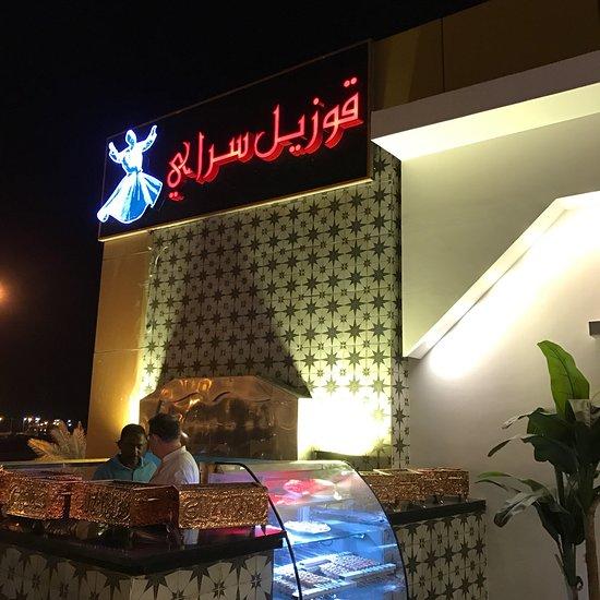 مطعم ومقهي قوزيل سراي ينبع تعليقات حول المطاعم Tripadvisor
