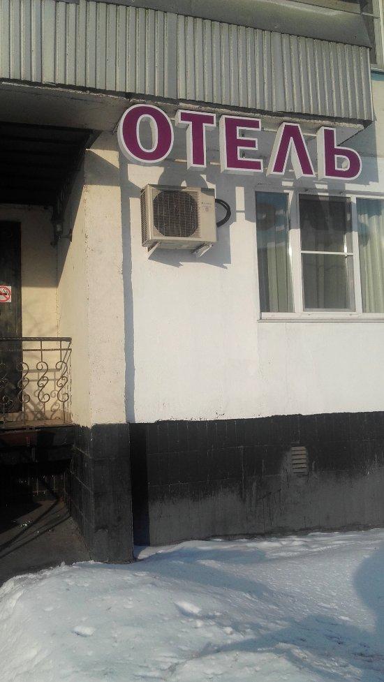 0cc8570a4 МИНИ-ОТЕЛЬ РАНДЕВУ (Москва) - отзывы, фото и сравнение цен - TripAdvisor