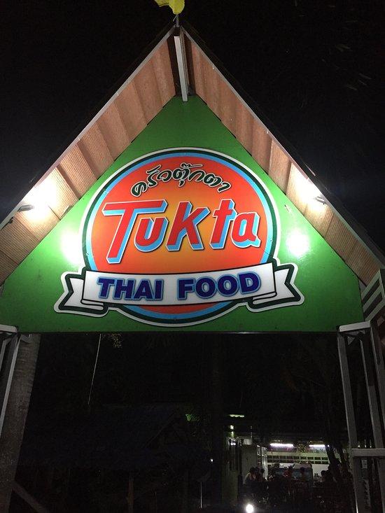 Tukta Thai Food Koh Tao