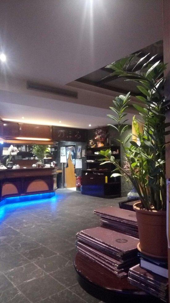 Soleil levant le port marly ulasan restoran tripadvisor - 3 avenue simon vouet le port marly 78560 ...