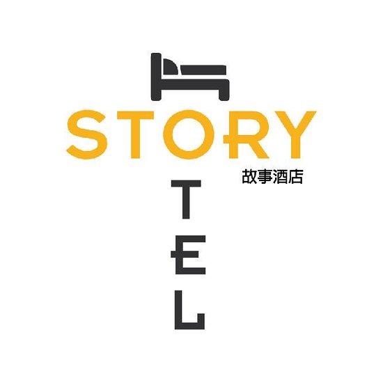 Storytel Kota Kinabalu