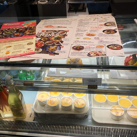 Banco Pizza Bade Taipei Menu Prices Restaurant Reviews Tripadvisor