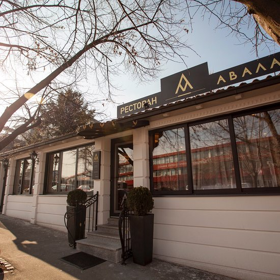 Restoran Avala Beograd Komentar Restorana Tripadvisor