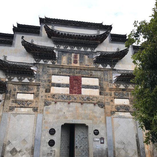 Yuqian Shiwei Art Boutique Hotel