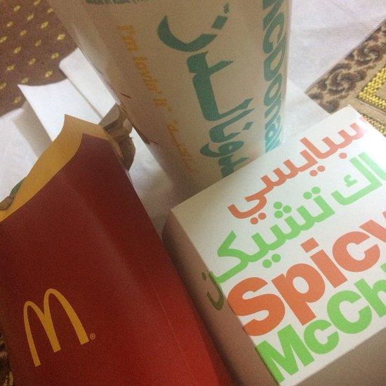 ماكدونالدز جدة تعليقات حول المطاعم Tripadvisor