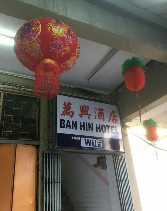 ban hin hotel updated 2018 reviews price comparison and traveller rh tripadvisor com sg