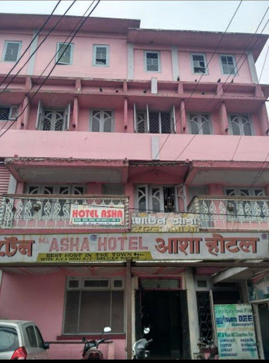 ASHA HOTEL (North Lakhimpur) - Hotel Reviews, Photos, Rate