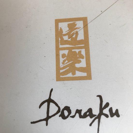 Doraku Miami Fotos N 250 Mero De Tel 233 Fono Y Restaurante