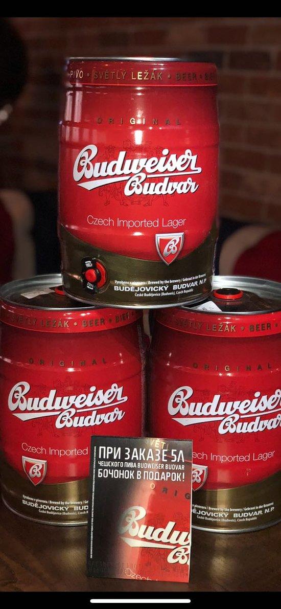 акция от Budweiser
