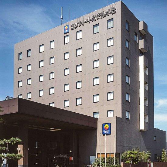 Comfort Hotel Komatsu