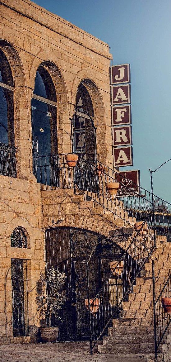 مطعم جفرا/ بير زيت / Jafra Restaurant