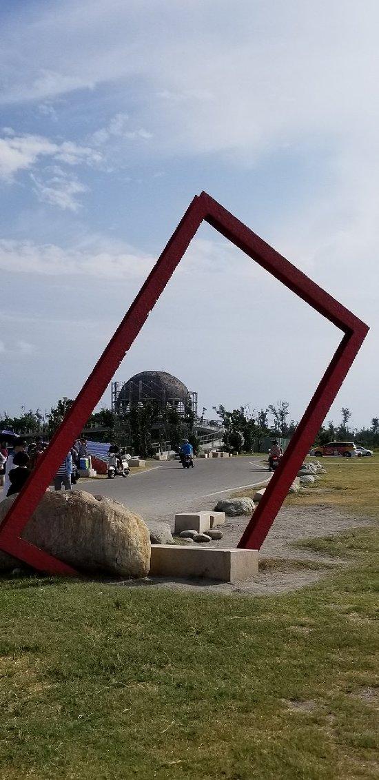 大相框 - 台东浜海公园