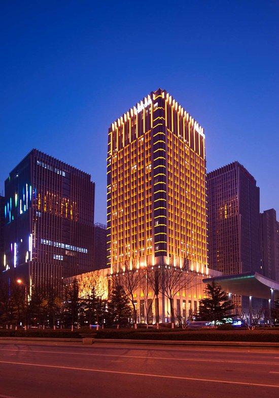 Hilton Nanjing
