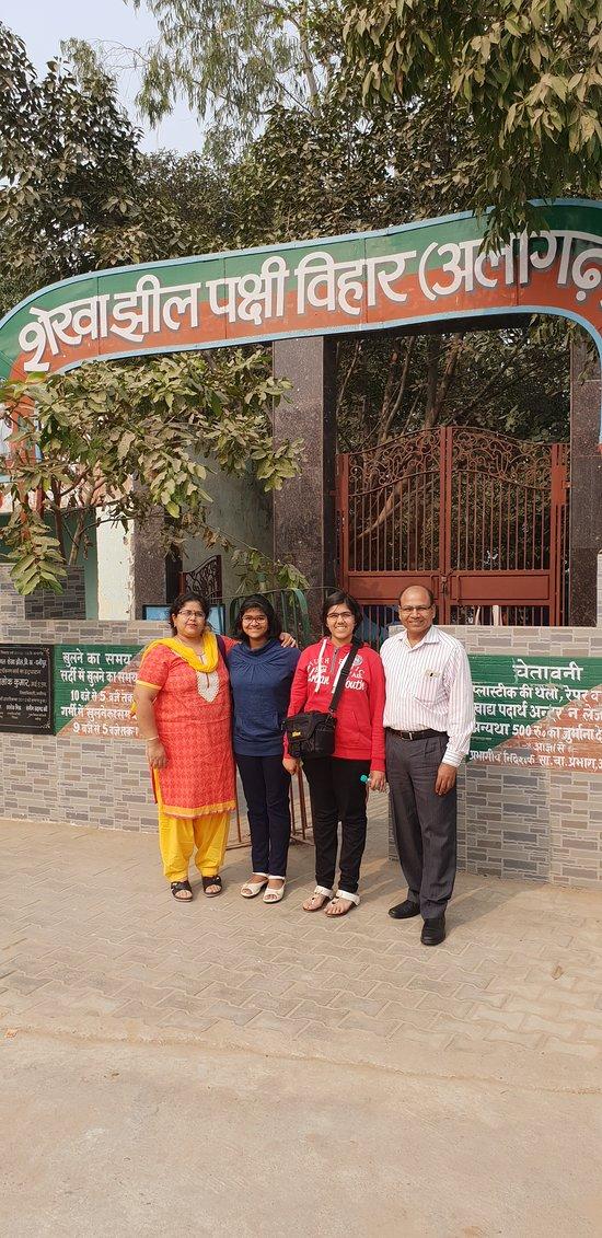 Shekha Jheel Bird Sanctuary