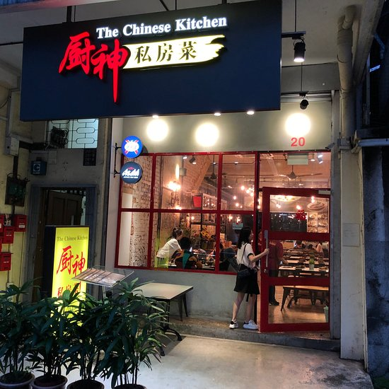 The Chinese Kitchen Singapore Lavender Restaurant