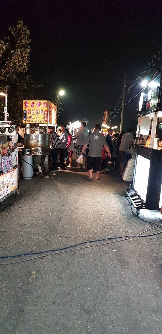 Wuqi Night Market