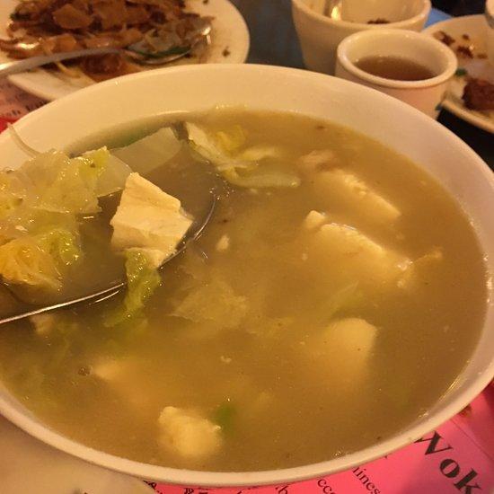 China Wok Restaurant: China Wok, Tysons Corner