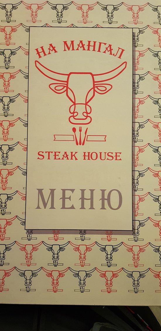 na mangal steak house lviv ukrayna