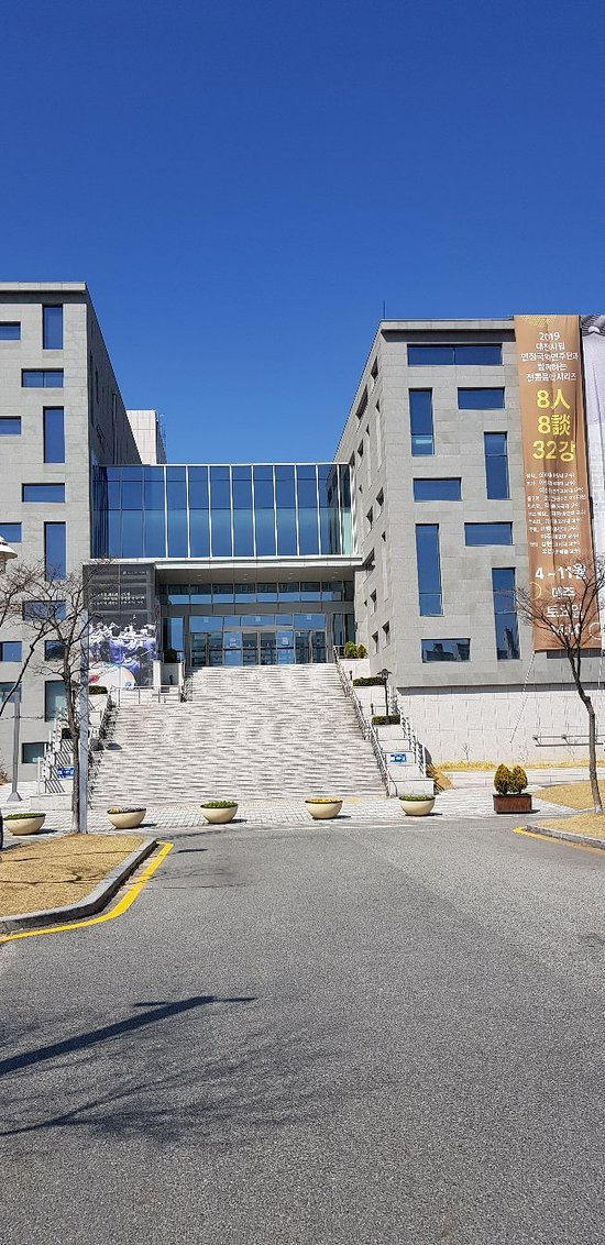 Daejeon Municipal Yeonjeong Korean Traditional Music Center