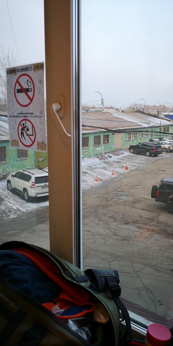Room on 2nd floor