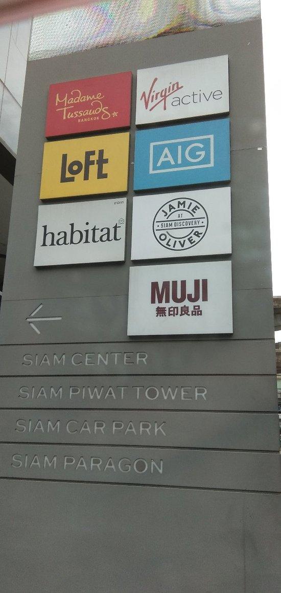 4015449e3a Siam Center, Bangkok: Store Directory, Hours, Address, Shopping Mall Reviews