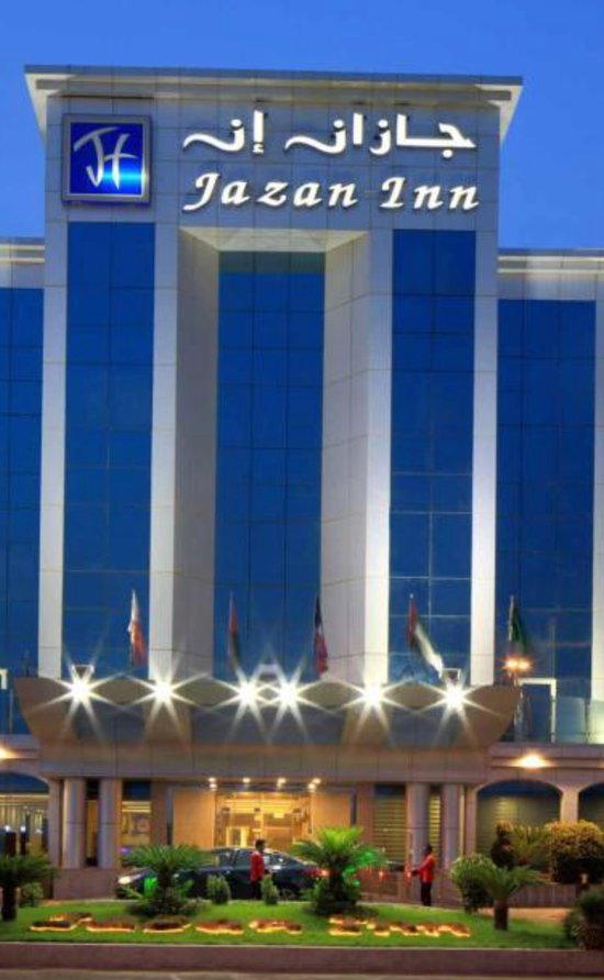 Jazan Inn Hotel