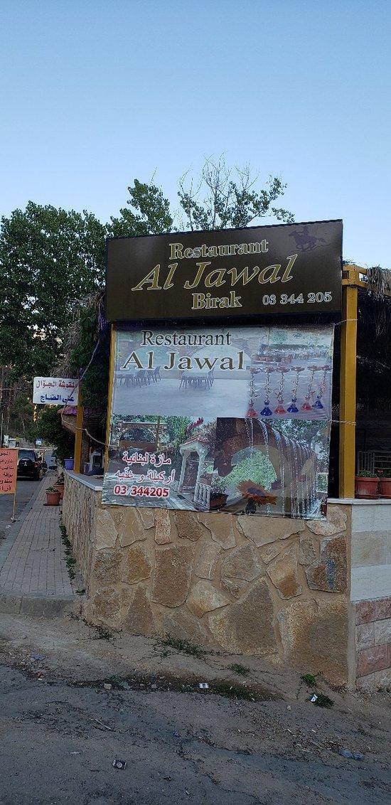 Al Jawal Restaurant