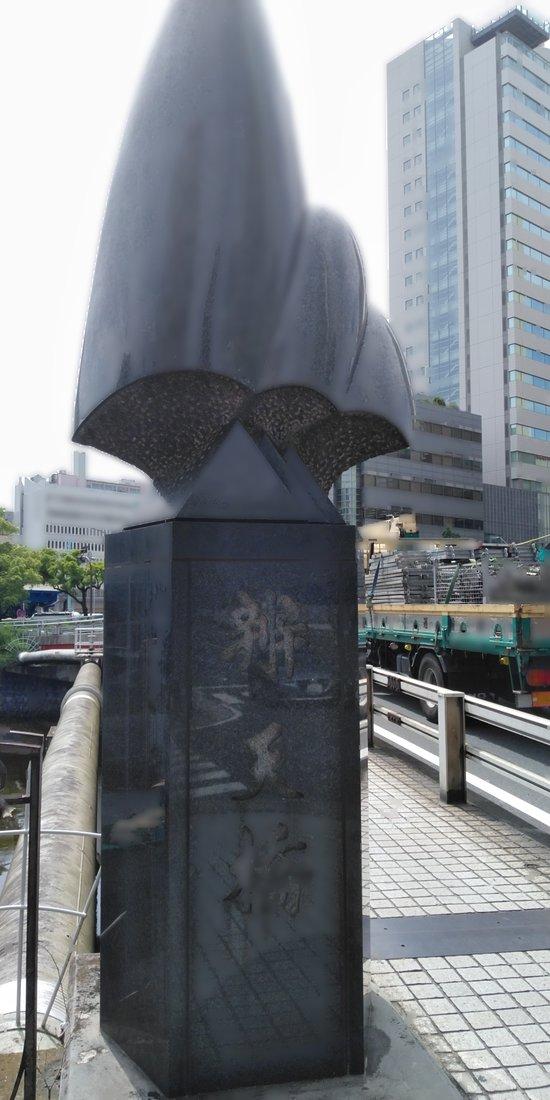 船の帆をモチーフにした親柱が橋の四隅にあります。