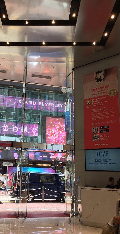 Sogo Mall (Causeway Bay) (Hong Kong) - 2019 All You Need to