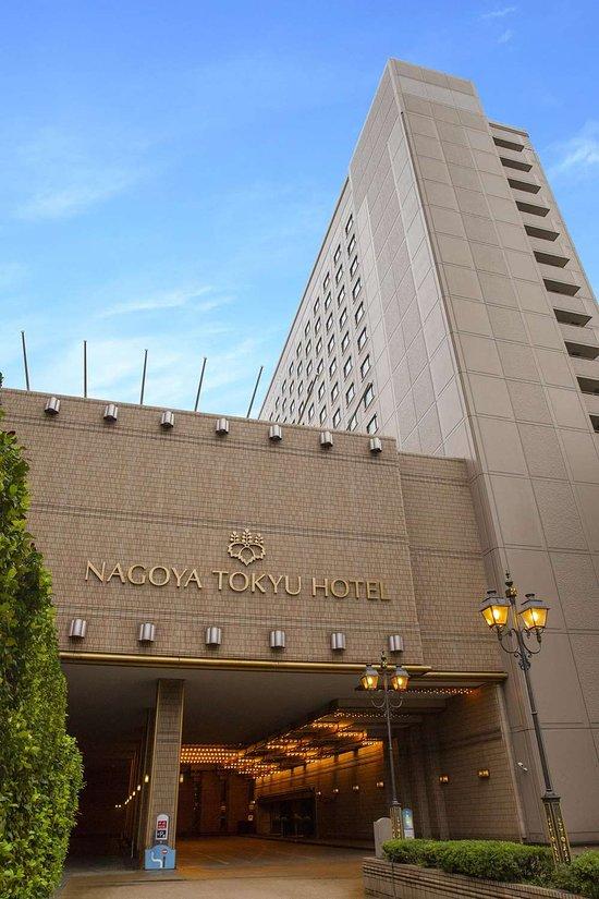 โรงแรมนาโกย่า โตเกียว