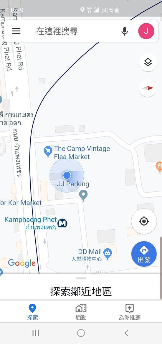 The Camp - Vintage Flea Market (Bangkok) - Updated 2019