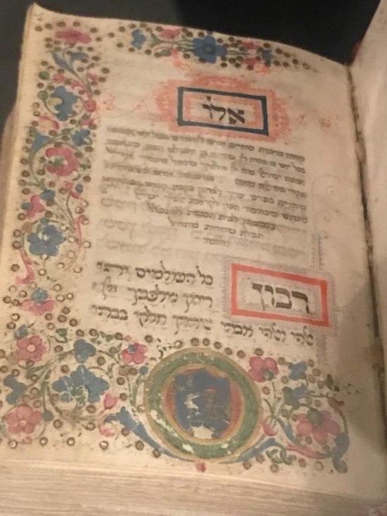 Frum ebrei siti di incontri romanzo datazione kontrak 11