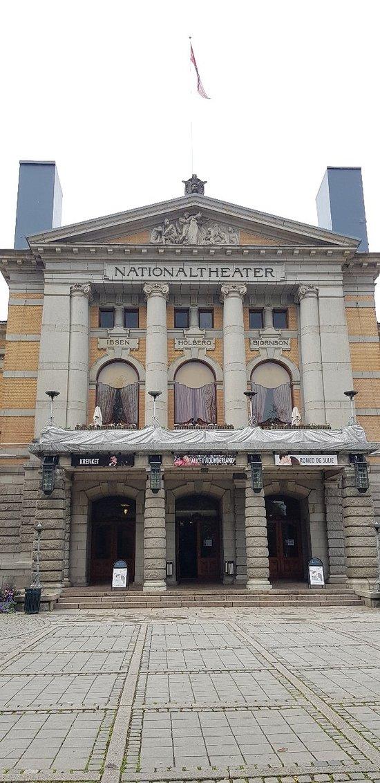 2019年 国立劇場へ行く前に!見どころをチェック - トリップアドバイザー