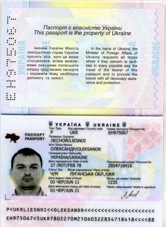 Dating Ukraina bedrägerier Cleveland krok upp fläckar