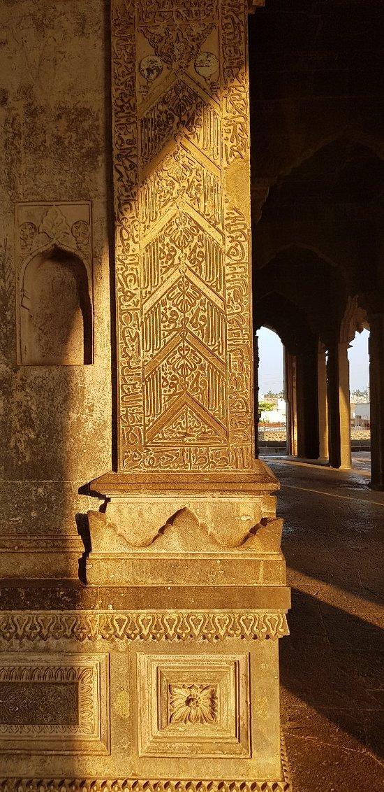 Ibrahim Rauza Tomb