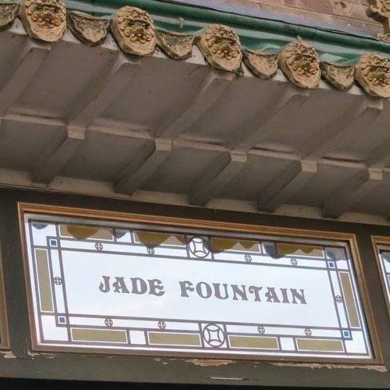 Image Jade Fountain in East of England