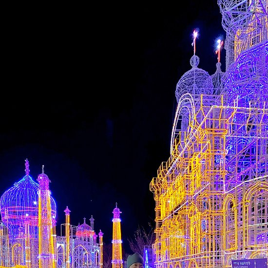 Chungju Light World Aktuelle 2020