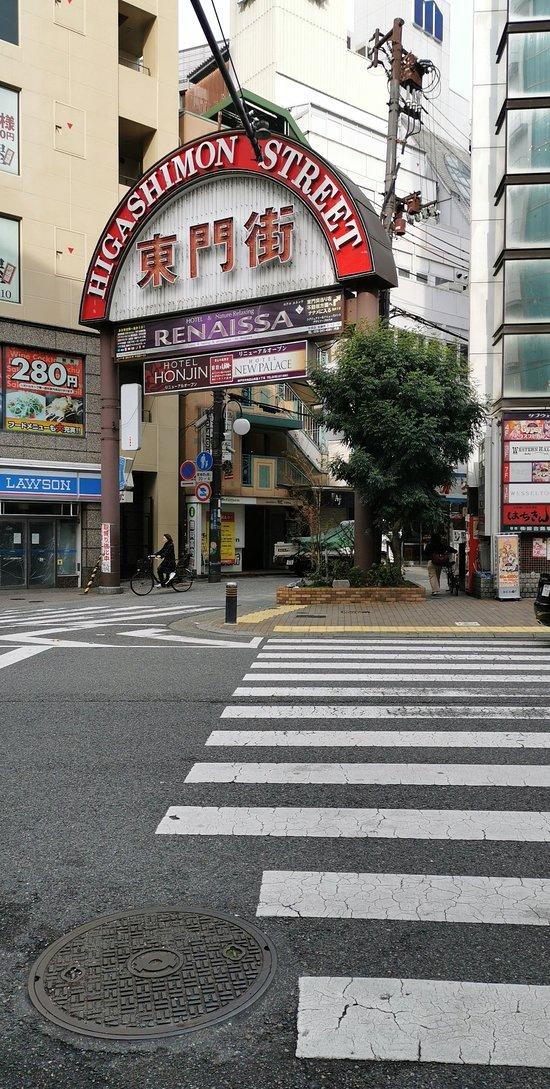 Near Motomachi JR station