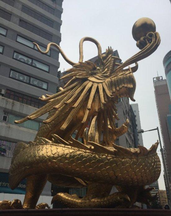Golden dragon salisbury road kowloon andropen 275 british dragon 25ml