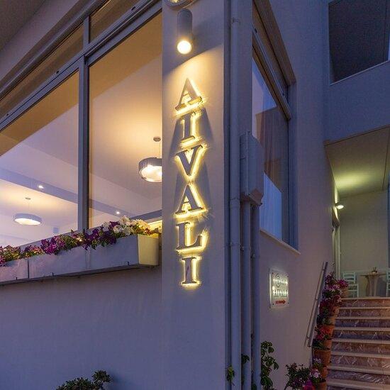 Aivali Hotel